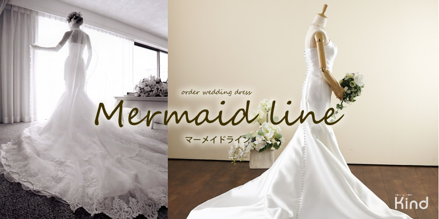 3b9eb40b83827 order wedding dress Mermaid line マーメイドライン