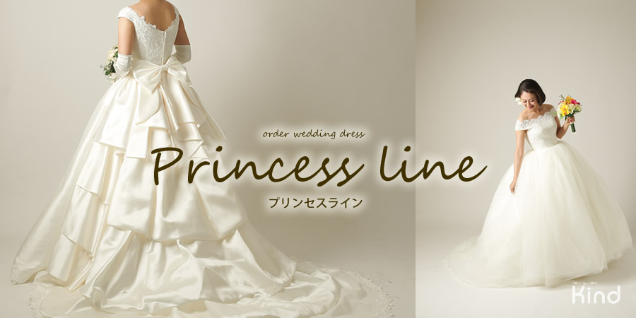 b37b65347ce6f order wedding dress Princess line プリンセスライン